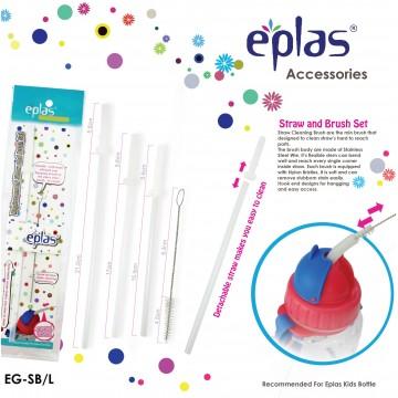 Eplas Accessory - Straw & Brush Set (EG/SB -L)