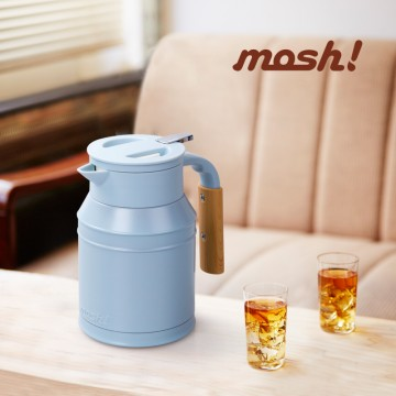 Mosh! Tank Table Pot (1000ml) - Available in 3 colours