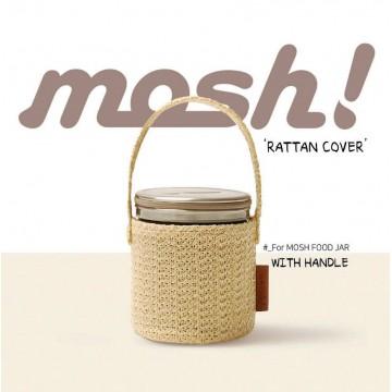 Mosh Food Pot Cover w/handle (420ml)