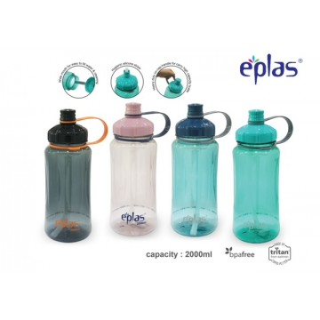 Eplas BPA-Free Big Water Bottle with Straw (2000ml) - Available in 7 Colours