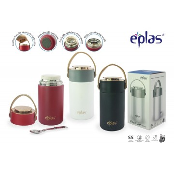 Eplas Stainless Steel Food Jar (600ml) - Available in 3 colours9