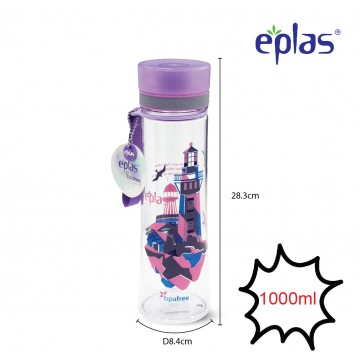 Eplas BPA-Free Water Bottle (1000ml) - Available in 3 colours