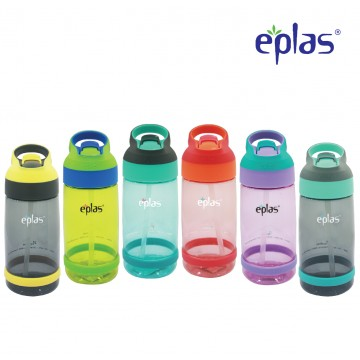 Eplas BPA-Free Sport Bottle with hidden straw (550ml) - Available in 6 colours