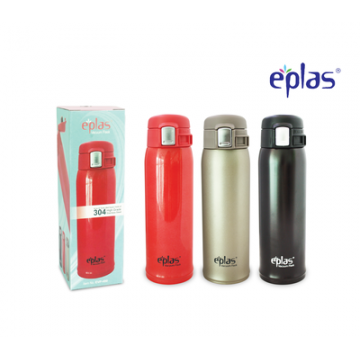 Eplas Flip Up Cap Flask (480ml) - Available in 3 colours