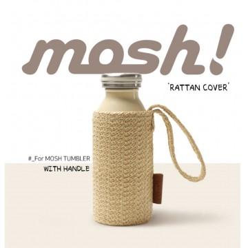 Mosh Milk Bottle Cover / Rattan Bottle Carrier/Handle   (For 350ml Mosh Milk Bottle)